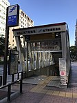 Entrance Parking No.4 of Hakata Station (Fukuoka Municipal Subway).jpg