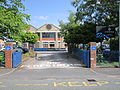 Entrance to Cansfield High School, Ashton-in-Makerfield.jpg