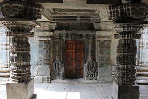 Sadasiva Temple, Nuggehalli - Image: Entrance to Sadashiva temple at Nuggehalli