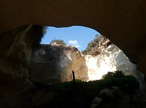 Adullam-France Park - Image: Entrance to cave at Hurvat Burgin
