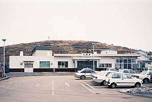 Esashi Station - The station in December 1987