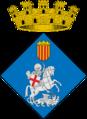 Escut municipal d'Es Castell (no oficial).png