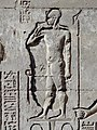 Esna Tempel 68.jpg