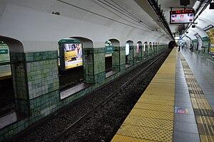 9 de Julio (Line D Buenos Aires Underground) - Image: Est. 9 de Julio (3)