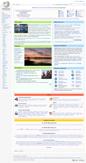 Estonian Wikipedia - Image: Estonian wiki 20131211