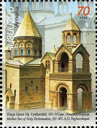 Etchmiadzin Cathedral - Etchmiadzin depicted on a 2009 Armenian stamp