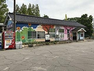 Etchū-Nakagawa Station Railway station in Takaoka, Toyama Prefecture, Japan