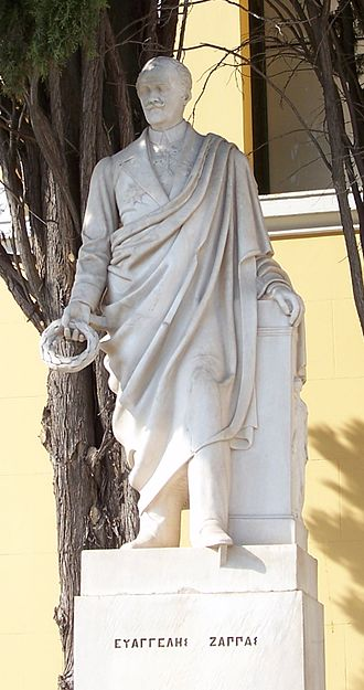 Evangelos Zappas - Statue of Zappas in front of the Zappeion (made by Ioannis Kossos).