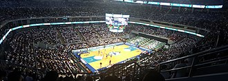Mall of Asia Arena - Image: FIBA OQT France vs Philippines 2016 0705 (27831300420) (2)