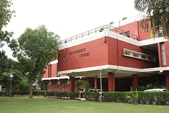 Faculty of Management Studies - University of Delhi - The image shows the isometric view of Faculty of Management Studies Delhi's building.