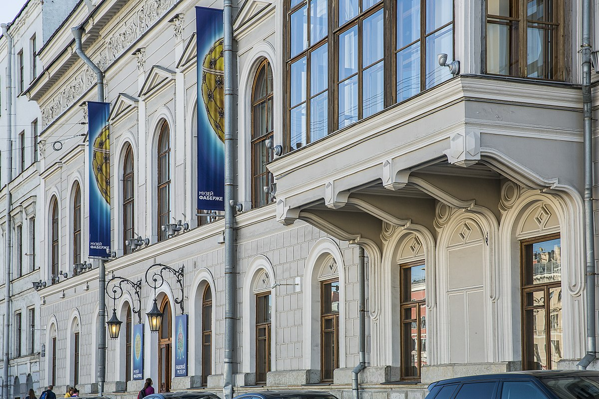 Fabergé Museum in...