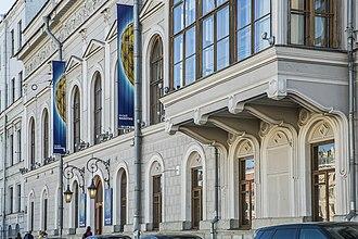 Fabergé Museum in Saint Petersburg, Russia - Image: Fabergé Museum in St. Petersburg 01
