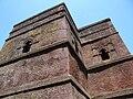 Facade of Bet Giyorgis Rock-Hewn Church - Lalibela - Ethiopia (8730986171).jpg