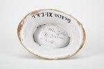 Fajans, saltkar; baksida, 1766 - Hallwylska museet - 90582.tif