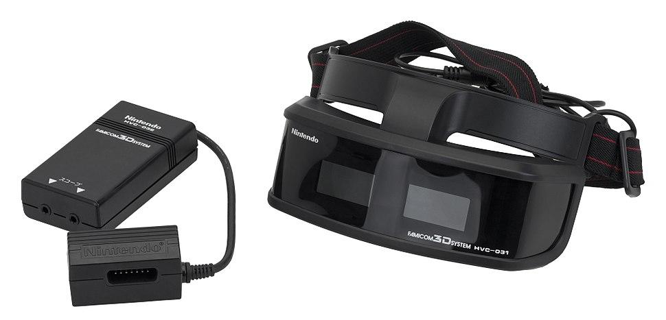 Famicom-3D-System