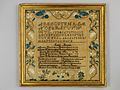 Family Record Sampler MET DP168675.jpg