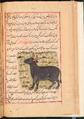 Faraḥ nāmah 058.png