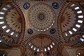 Fatih Mosque 4897.jpg