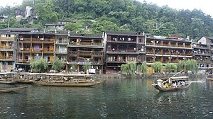 Fenghuang, Xiangxi, Hunan, China - panoramio (7).jpg