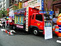 Fire Fighting Exercise Car of Taipei City Fire Department in Minsheng Community 20120421a.jpg
