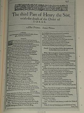 Генрих VI, часть 3 — Википедия