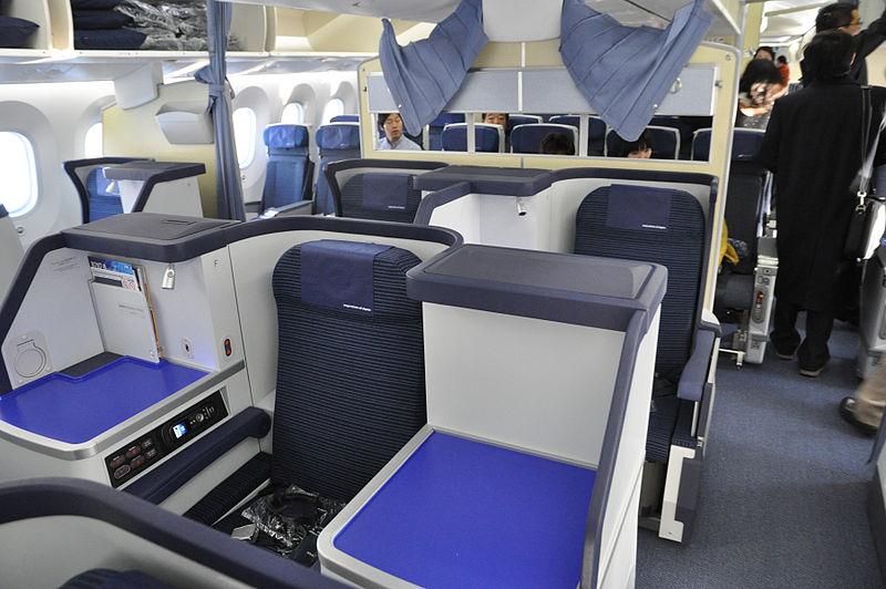 ANA-business-class-seats