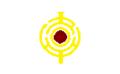 Flag of Aira Kagoshima (Kimotsuki).png