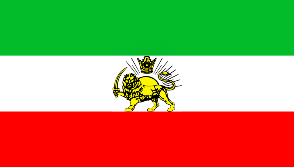 Flag of Iran before 1979 Revolution - HD Version