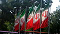 Flag of Iran in the Nishapur Railway Station square 10.JPG