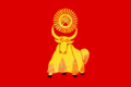 Flag of Kyzyl (2005).png