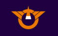 Flag of Shari Hokkaido.png