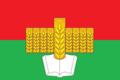 Flag of Zernogradsky rayon (Rostov oblast).png