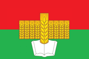 Zernogradsky District - Image: Flag of Zernogradsky rayon (Rostov oblast)