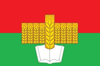 белокалитвинский элеватор ростовская обл станция васильевский