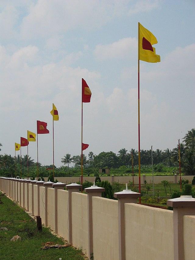 Download Free Tamil Kandahar Pdf Download
