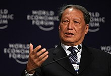 Flickr - World Economic Forum - Cheng Siwei - Annual Meeting of the New Champions Tianjin 2008.jpg