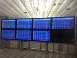 Flight Information Display System in Taipei Main Station of Taoyuan Metro.jpg