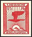 Flugmarke Hessische Segelflugpost 1930.jpg