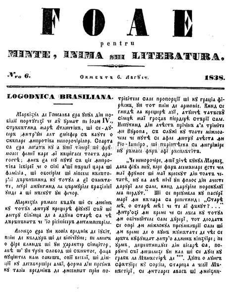 File:Foaie pentru minte, inima si literatura, Nr. 6, Anul 1 (1838).pdf
