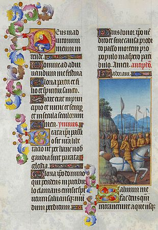 Px Folio V Psalm Lxviii on letter l 2