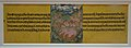 Folio from Karandavyuha Manuscript - Sanskrit - Newari - Varendra Bhumi - Handmade Paper - ca 14th Century CE - Eastern India - ACCN M 67-B - Indian Museum - Kolkata 2016-03-06 1785.JPG