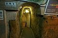 Former Japanese Naval Underground Headquaters Okinawa13s5s3104.jpg