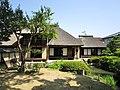 Former Yokota Residence 3.jpg