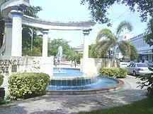 巴巴多斯-经济-Fountain at Independence Square, Bridgetown, Barbados-002