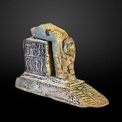 Fragment of a statuette of Sekhmet-N 3871