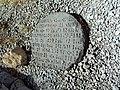 Fragment of cuneiform inscription of Urartian King Menua, Aghtamar Island, Lake Van - panoramio.jpg