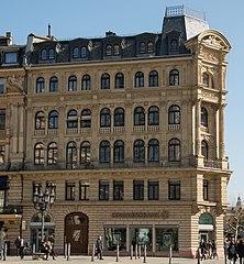 Frankfurt Opernplatz 6.20130305.jpg