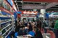 Frankfurter Buchmesse 2017 - Russia.jpg