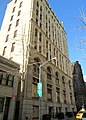 Franklin Trust Company Tower 166 Montague Street Brooklyn.jpg