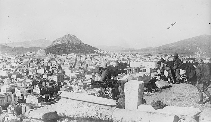 French artillery in Athens, 1917.jpeg